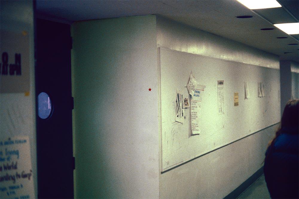 Commune (Hallway), 1981