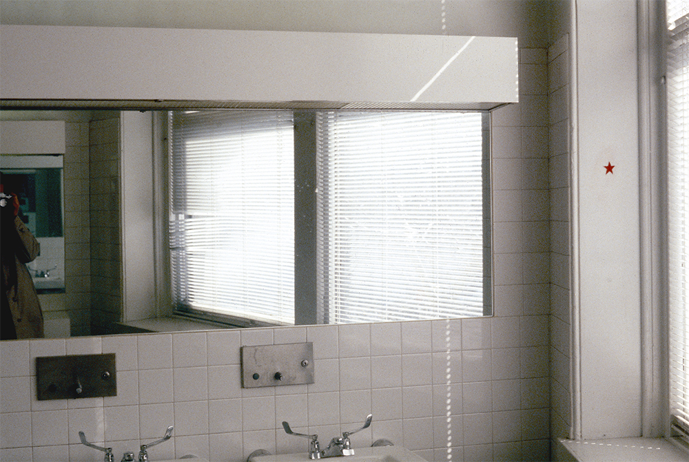 Commune (bathroom), 1981