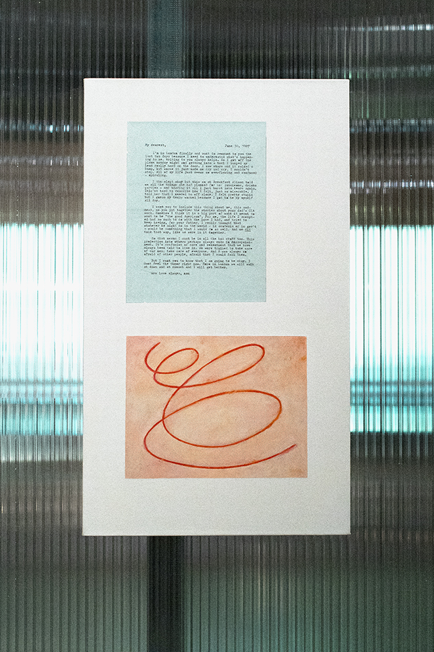 Doug Ashford, All my Love #6 (spiral)